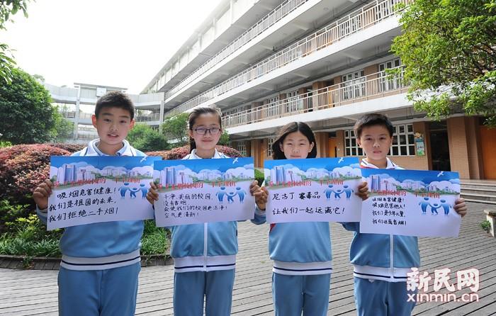 """上海市教委落实《上海市公共场所控制吸烟条例》举措得当 中小学基本实现""""无烟校园"""""""