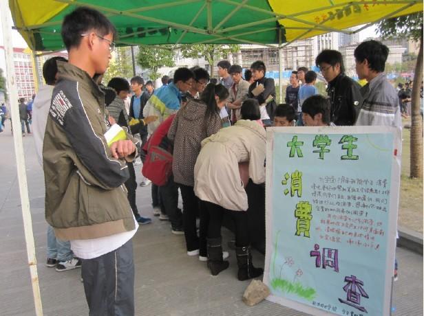 沪3成大学生月生活费超2千 消费水平高于全国