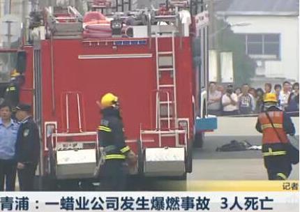 华东理工大学:1研究生在工厂爆炸中遇难
