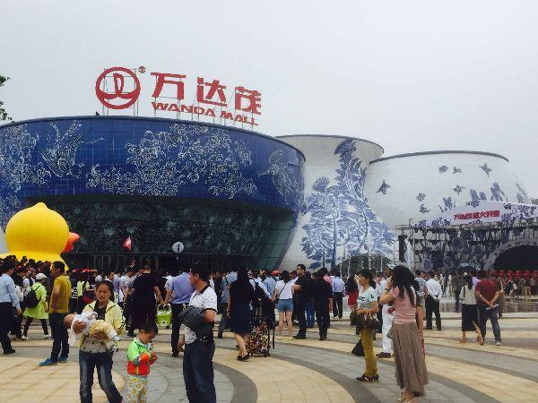 南昌万达主题乐园的规划与设计概念
