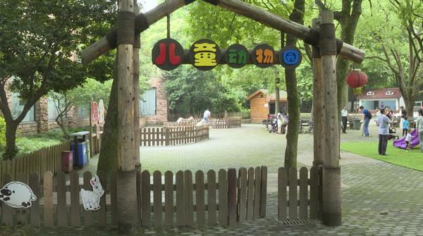 """上海动物园""""儿童动物园""""开放 丁满尼克入住"""