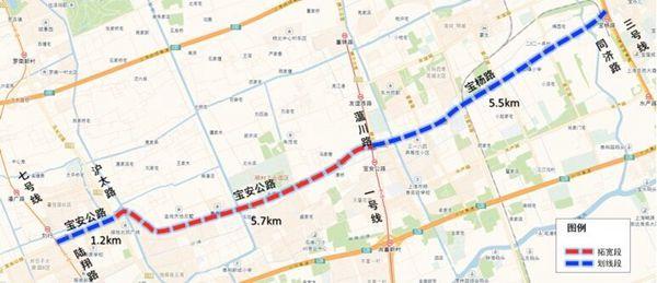 串起三条轨交线 宝安公路-宝杨路公交专用道年内完成