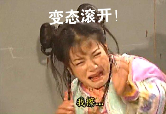儿童节前夕,上海居然发生了这种事?!