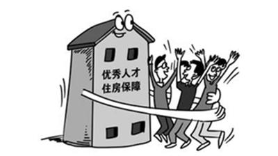 闵行人才可申请人才公寓 普惠性政策条件放宽