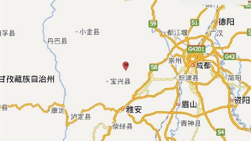 四川雅安市芦山县发生2.9级地震 震源深度13千米