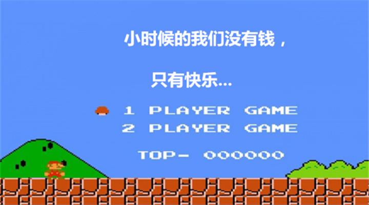 小时候的我们没有钱,只有快乐...上海小囡的经典童年回忆!