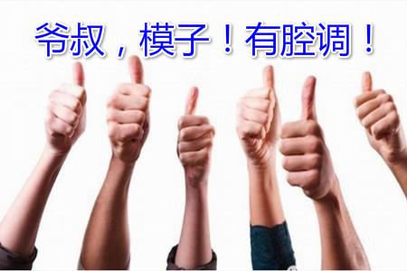 今天全上海最暖心的故事!