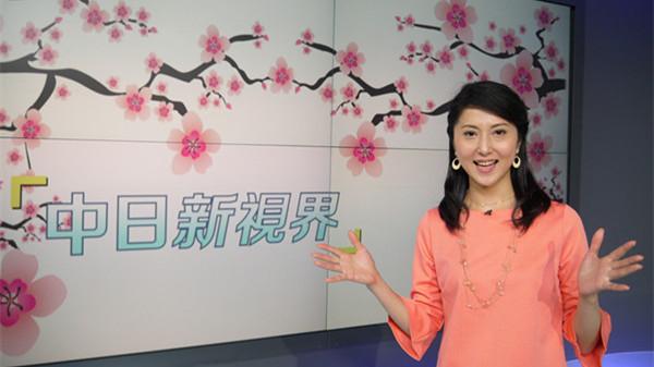 """日本女子小森步:在这里实现""""独立主播""""梦想"""