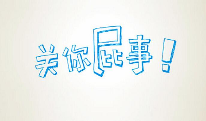 网友吐槽上海高考作文题,朋友圈和柏阿姨躺枪!