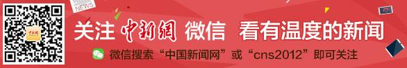 沈阳:老住宅居民可自愿出资加装电梯