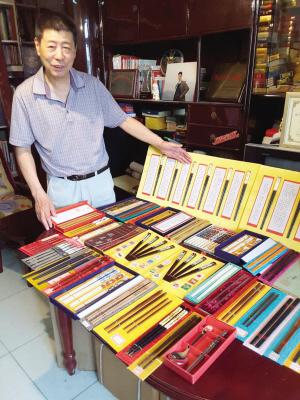 """68岁老人收藏筷子500余双 想办""""筷子节"""""""