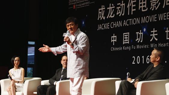 成龙谈拍功夫片: 怀揣世界心 讲好中国故事