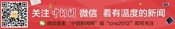 北京实验二小白云路分校操场检测结果发布:符合国标