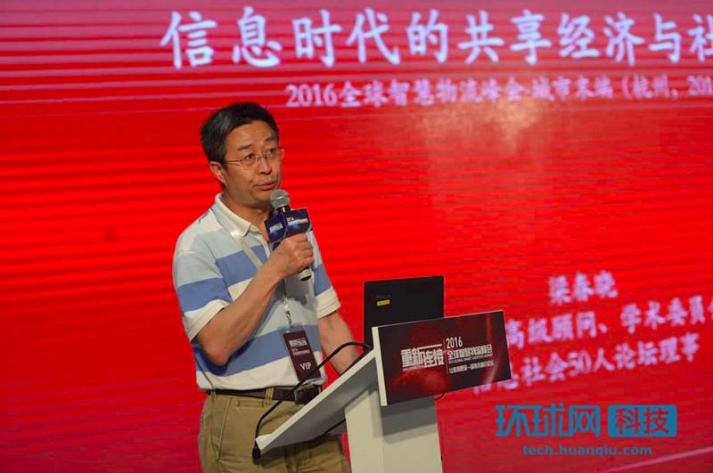 阿里研究院顾问梁春晓:社区末端与共享经济