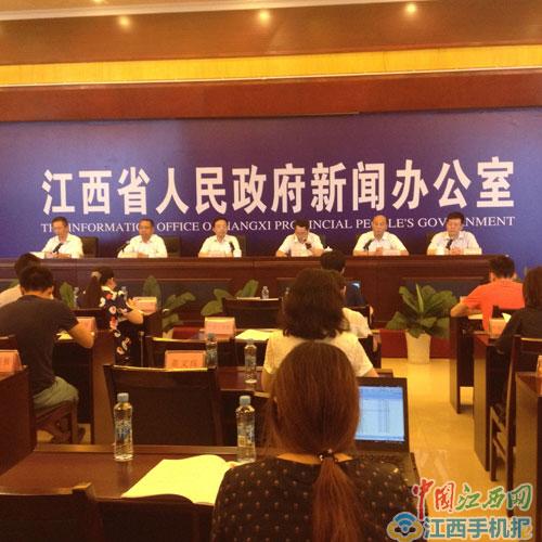 3措施为企业降成本1.26亿  江西工信委召开降成本发布会(图)