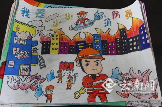 """增强儿童安全意识 云南宣威消防开展""""我是小小消防员""""宣传活动"""