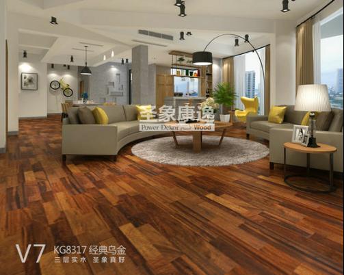 圣象非洲乌金木地板 真正有范儿的木地板!