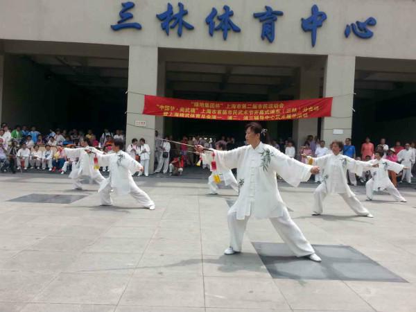 精武11月将办上海市太极拳械比赛