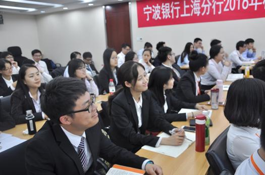 宁波银行上海分行_宁波银行上海分行持续推进人才梯队 培养建设