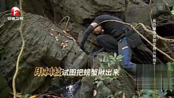 蟒蛇岛,命名出自《小王子》的蟒蛇吞象