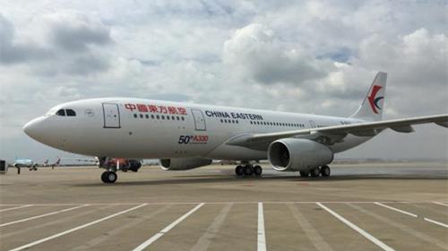 上海安庆飞机航班