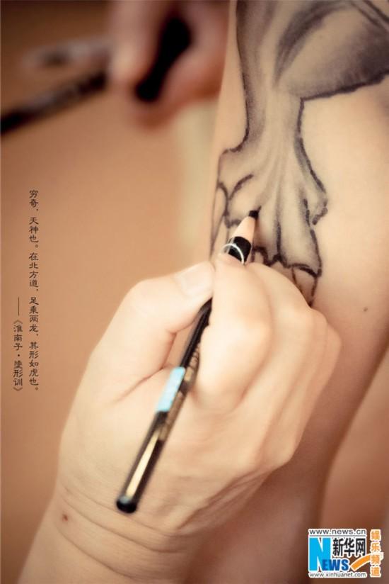 穷奇纹身图案大全图片男分享展示