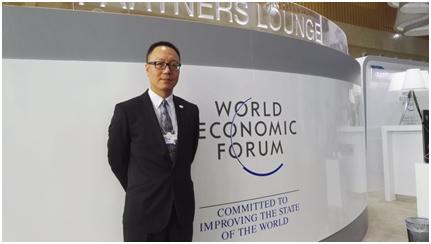 完美世界CEO萧泓再次受邀出席夏季达沃斯论坛