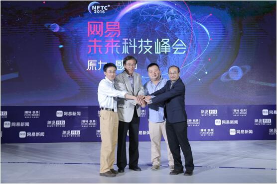网易宣布联合清华大学、AMD等成立VR实验室