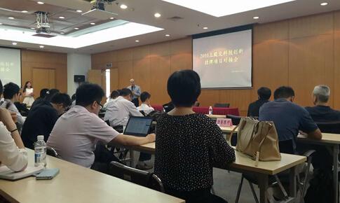 宁波银行杨浦支行借力2016上股交科创板挂牌项目服务科创企业