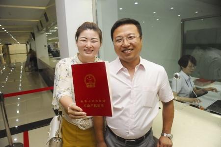 鞍山市颁出首张《不动产权证书》(图)