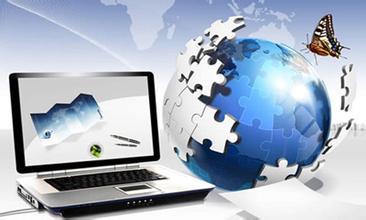 网络交易平台监管系统上线 可向消费者推送网店黑名单