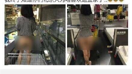 """宜家回应商场""""不雅照""""事件:否认炒作并已报警"""