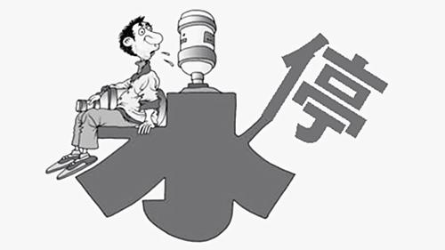 """松江绿洲香岛小区23幢居民楼水泵""""被断电"""""""