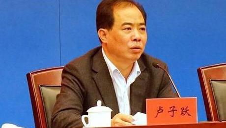 宁波市委原副书记卢子跃涉嫌受贿被立案侦查
