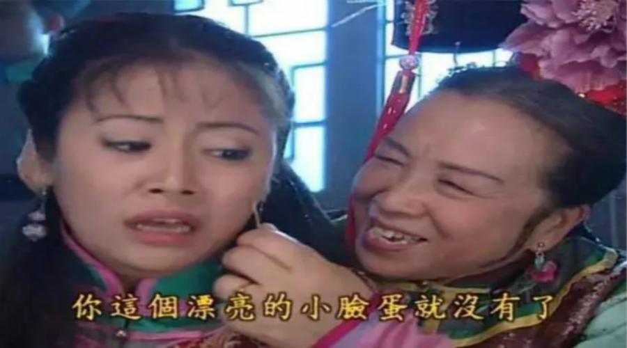 上海知名早教中心竟这样对娃,家长看了监控气得发抖!