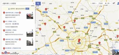 百度地图找医院前10家都错误,百度回应称地图没有竞价排名,你怎么看?