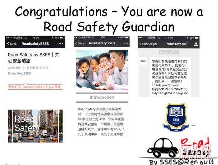 道路安全,用创意捍卫我们的生命——上海尚德实验学校国际高中社会实践项目