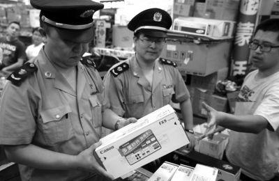 工商局突击检查中关村电子城 发现大量假耗材