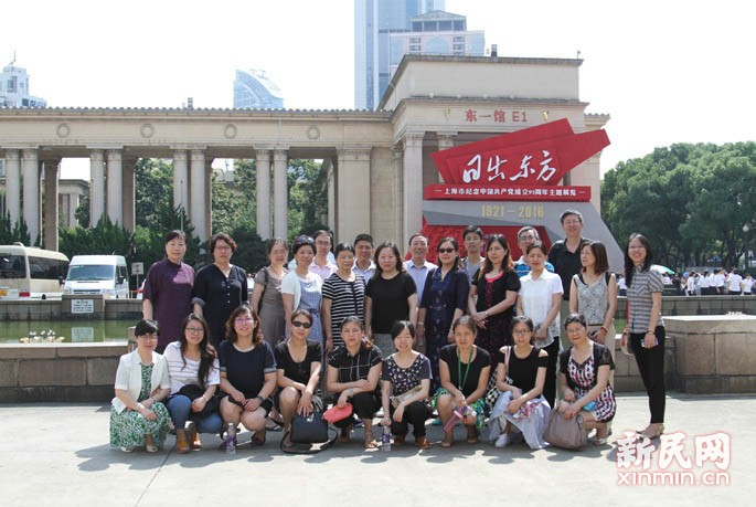 """杨浦教育机关支部参观""""复兴之路""""上海展和""""日出东方""""主题展"""