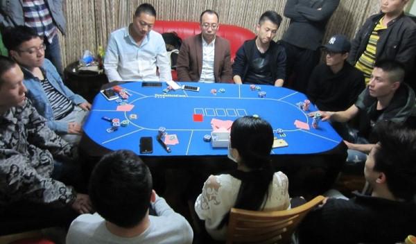 上海捣毁两赌博团伙:APP内竟能设赌局