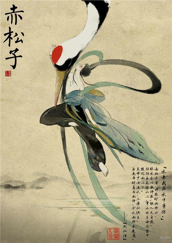 《大鱼海棠》大量唯美海报欣赏 古韵十足充满东方气息