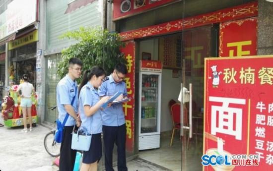 龙马潭区工商局监察校园周边商铺