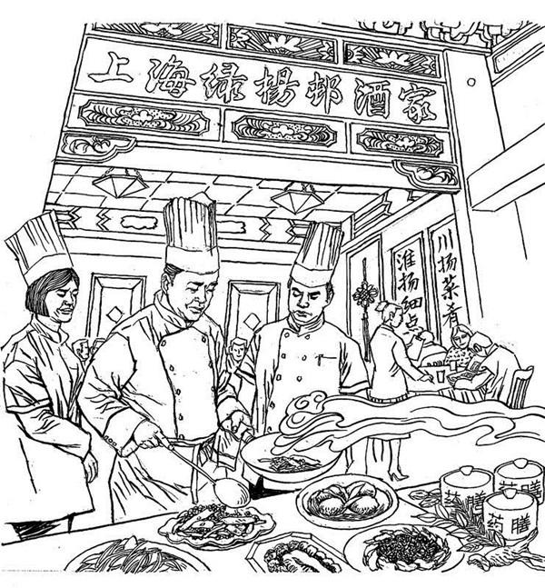 烹饪简笔画
