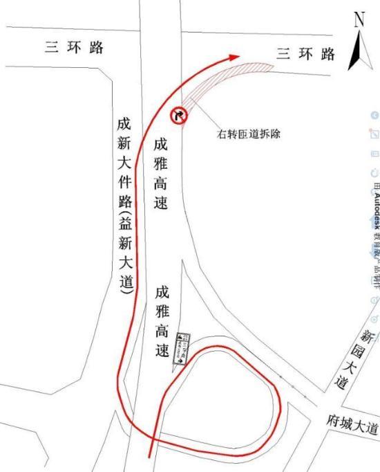 成都:29日起 成雅高速进城连接三环右转匝道桥禁行