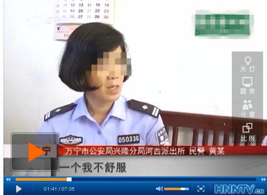 万宁一女民警长期吃空饷已两年? 记者多方走访调查