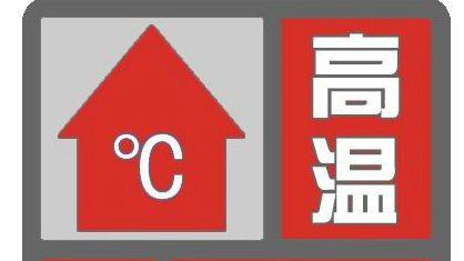 logo 标识 标志 设计 矢量 矢量图 素材 图标 418_235