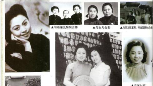 梅兰芳弟子、著名京剧表演艺术家李毓芳在京逝世