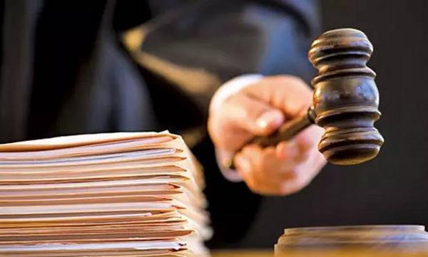 中办国办发文:法官非重大过失致错案不担责