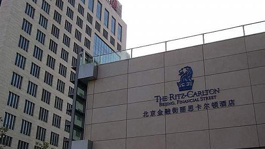 丽思卡尔顿酒店等企业借营改增涨价遭罚1200万