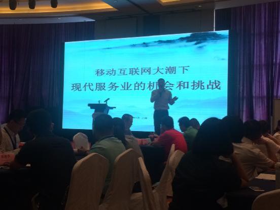 """四川省现代服务业专题研讨班""""企业家沙龙""""在沪举行"""